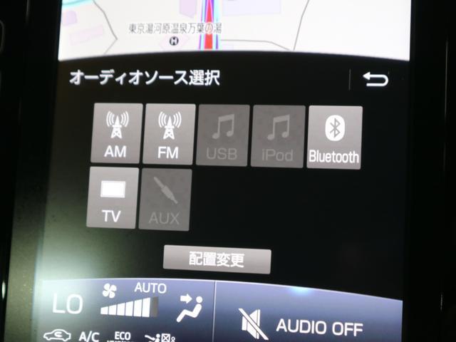 Sナビパッケージ 5人乗 ドラレコ 11.6インチ純正ナビ パノラミックビューモニター Bluetooth フルセグTV USB ETC2.0 クリアランスソナー LEDライト セーフティセンス レーダークルーズ 禁煙(28枚目)