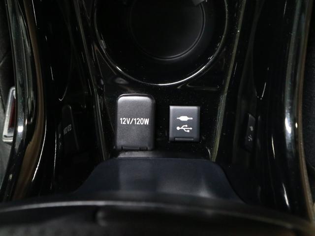 Sナビパッケージ 5人乗 ドラレコ 11.6インチ純正ナビ パノラミックビューモニター Bluetooth フルセグTV USB ETC2.0 クリアランスソナー LEDライト セーフティセンス レーダークルーズ 禁煙(33枚目)