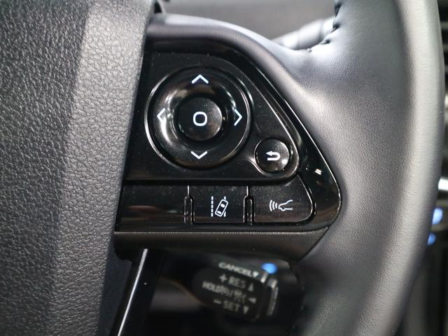 Sナビパッケージ 5人乗 ドラレコ 11.6インチ純正ナビ パノラミックビューモニター Bluetooth フルセグTV USB ETC2.0 クリアランスソナー LEDライト セーフティセンス レーダークルーズ 禁煙(35枚目)