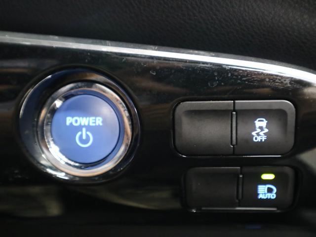 Sナビパッケージ 5人乗 ドラレコ 11.6インチ純正ナビ パノラミックビューモニター Bluetooth フルセグTV USB ETC2.0 クリアランスソナー LEDライト セーフティセンス レーダークルーズ 禁煙(38枚目)