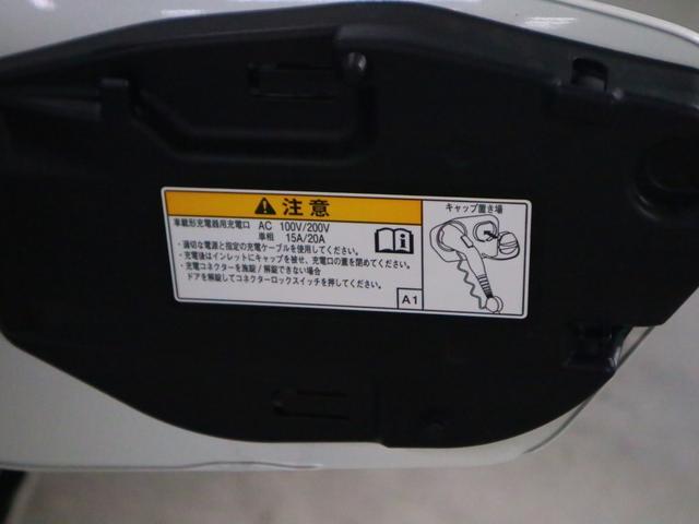 Sナビパッケージ 5人乗 ドラレコ 11.6インチ純正ナビ パノラミックビューモニター Bluetooth フルセグTV USB ETC2.0 クリアランスソナー LEDライト セーフティセンス レーダークルーズ 禁煙(51枚目)