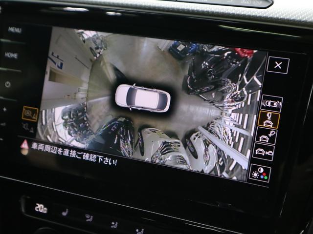 Rライン 4モーションアドバンス 4WD ドラレコ アラウンドビューカメラ エリアビュー パークアシスト アクティブインフォディスプレイ フロント・サイドアシスト HUD ACC 前後席ヒーター シートマッサージ パワーテールゲート(25枚目)