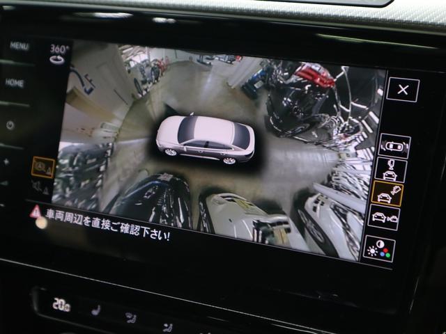 Rライン 4モーションアドバンス 4WD ドラレコ アラウンドビューカメラ エリアビュー パークアシスト アクティブインフォディスプレイ フロント・サイドアシスト HUD ACC 前後席ヒーター シートマッサージ パワーテールゲート(26枚目)