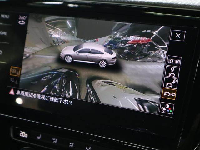 Rライン 4モーションアドバンス 4WD ドラレコ アラウンドビューカメラ エリアビュー パークアシスト アクティブインフォディスプレイ フロント・サイドアシスト HUD ACC 前後席ヒーター シートマッサージ パワーテールゲート(27枚目)