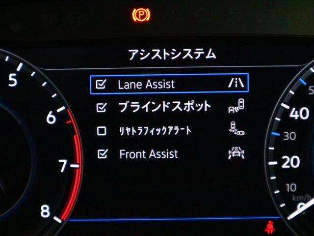 TSIハイライン 7.5 1オーナー アクティブインフォディスプレイ フロントアシスト BSM ACC レーンアシスト ディスカバープロ バックカメラ Bluetooth フルセグ ETC2.0 アイドリングストップ(34枚目)