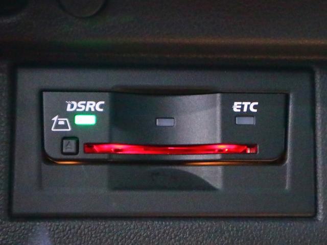 TSIハイライン 7.5 1オーナー アクティブインフォディスプレイ フロントアシスト BSM ACC レーンアシスト ディスカバープロ バックカメラ Bluetooth フルセグ ETC2.0 アイドリングストップ(43枚目)