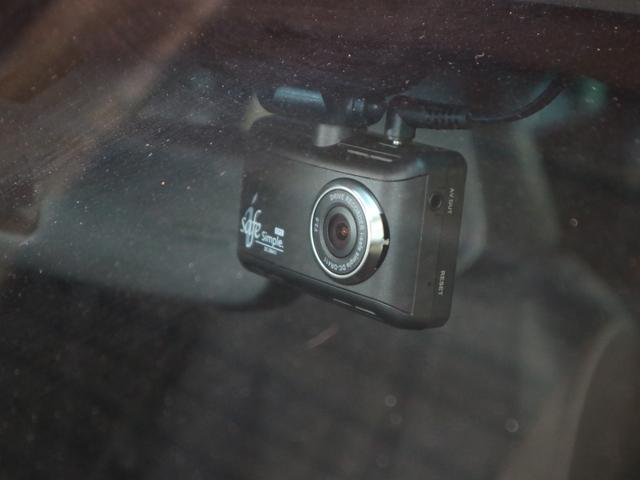 RSアドバンス ドラレコ 電動ハーフレザー シートヒーター パドルシフト メーカーSDナビ 12セグTV Bluetooth バックカメラ ETC2.0 LEDライト 衝突軽減ブレーキ レーダークルコン レーンキープ(18枚目)