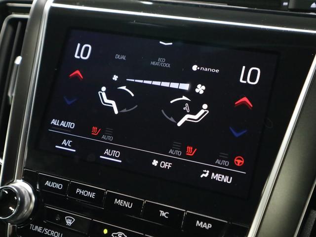 RSアドバンス ドラレコ 電動ハーフレザー シートヒーター パドルシフト メーカーSDナビ 12セグTV Bluetooth バックカメラ ETC2.0 LEDライト 衝突軽減ブレーキ レーダークルコン レーンキープ(27枚目)