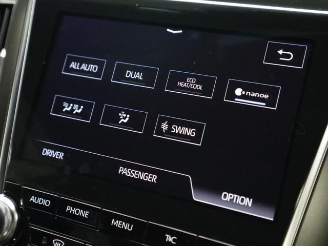 RSアドバンス ドラレコ 電動ハーフレザー シートヒーター パドルシフト メーカーSDナビ 12セグTV Bluetooth バックカメラ ETC2.0 LEDライト 衝突軽減ブレーキ レーダークルコン レーンキープ(29枚目)