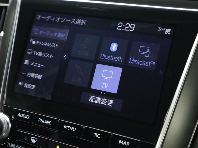 RSアドバンス ドラレコ 電動ハーフレザー シートヒーター パドルシフト メーカーSDナビ 12セグTV Bluetooth バックカメラ ETC2.0 LEDライト 衝突軽減ブレーキ レーダークルコン レーンキープ(30枚目)