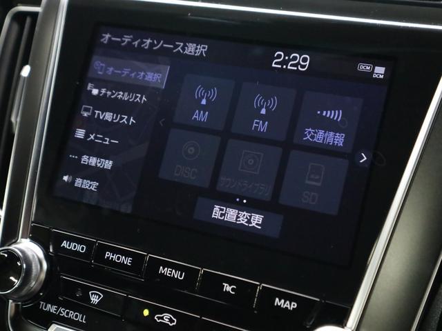 RSアドバンス ドラレコ 電動ハーフレザー シートヒーター パドルシフト メーカーSDナビ 12セグTV Bluetooth バックカメラ ETC2.0 LEDライト 衝突軽減ブレーキ レーダークルコン レーンキープ(31枚目)