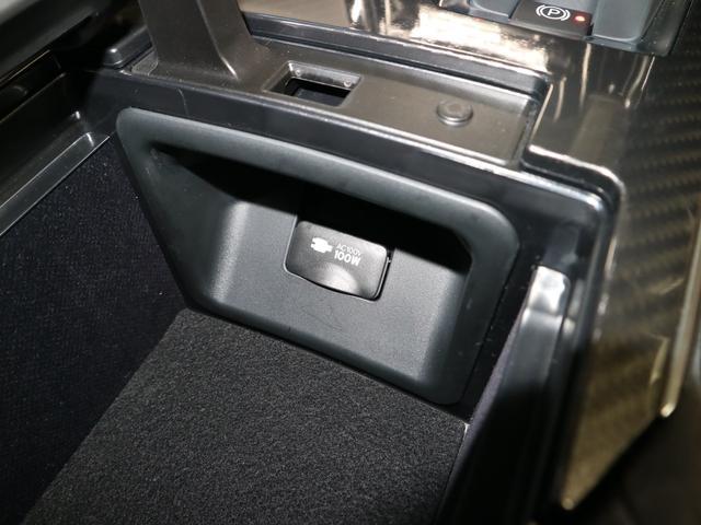 RSアドバンス ドラレコ 電動ハーフレザー シートヒーター パドルシフト メーカーSDナビ 12セグTV Bluetooth バックカメラ ETC2.0 LEDライト 衝突軽減ブレーキ レーダークルコン レーンキープ(32枚目)