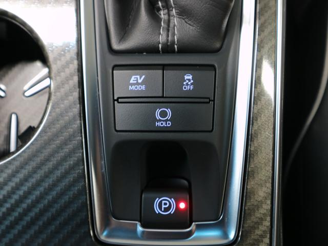RSアドバンス ドラレコ 電動ハーフレザー シートヒーター パドルシフト メーカーSDナビ 12セグTV Bluetooth バックカメラ ETC2.0 LEDライト 衝突軽減ブレーキ レーダークルコン レーンキープ(35枚目)