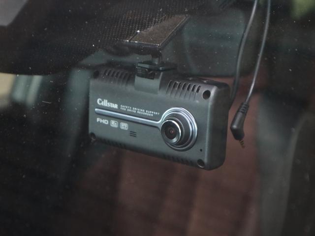 RSアドバンス 前後ドラレコ パノラマモニター デジタルインナーミラー パーキングアシスト シートヒーター 電動ハーフレザー 純正ナビ 12セグTV BTオーディオ ETC2.0 衝突軽減ブレーキ レーダークルーズ(25枚目)
