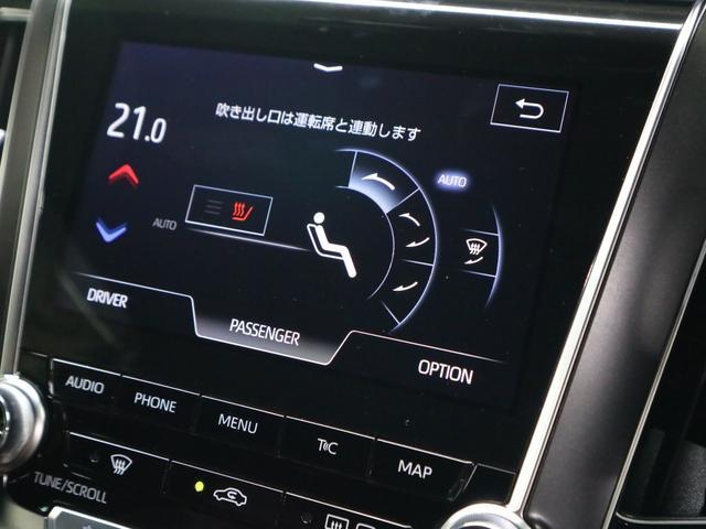 RSアドバンス 前後ドラレコ パノラマモニター デジタルインナーミラー パーキングアシスト シートヒーター 電動ハーフレザー 純正ナビ 12セグTV BTオーディオ ETC2.0 衝突軽減ブレーキ レーダークルーズ(34枚目)