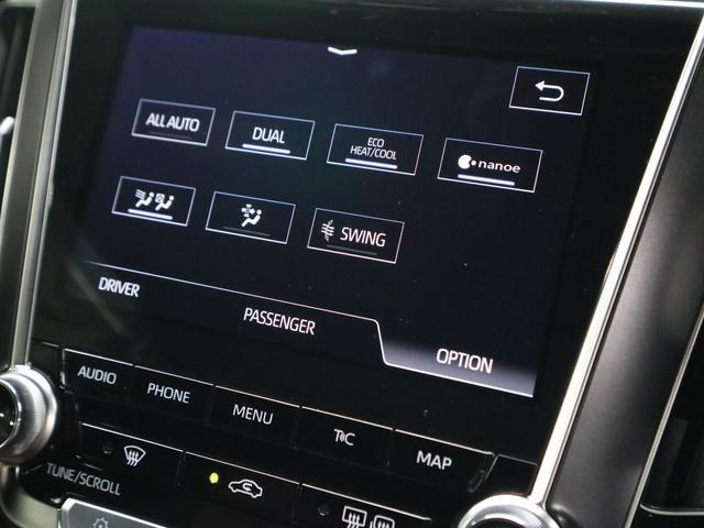 RSアドバンス 前後ドラレコ パノラマモニター デジタルインナーミラー パーキングアシスト シートヒーター 電動ハーフレザー 純正ナビ 12セグTV BTオーディオ ETC2.0 衝突軽減ブレーキ レーダークルーズ(37枚目)