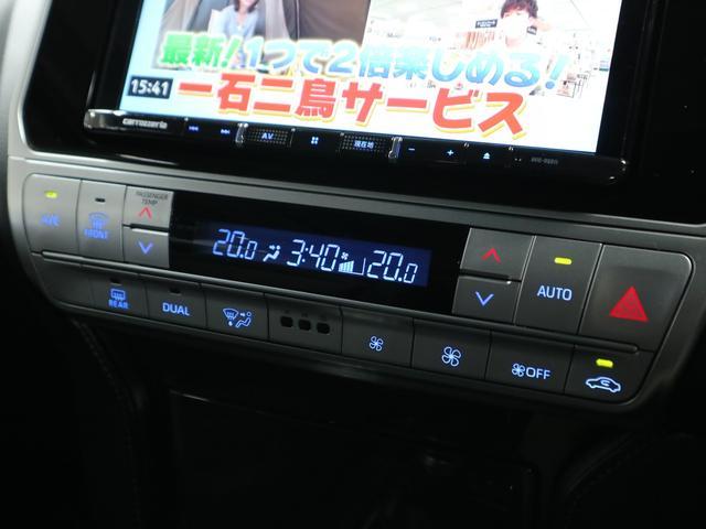 TX Lパッケージ・ブラックエディション 7人乗り 1オーナー ムーンルーフ 9インチナビ 前後ドラレコ 後席モニター ベンチレーション 黒本革電動シート ソナー バックカメラ Bluetooth フルセグ ETC 3列電動 セーフティセンス(35枚目)