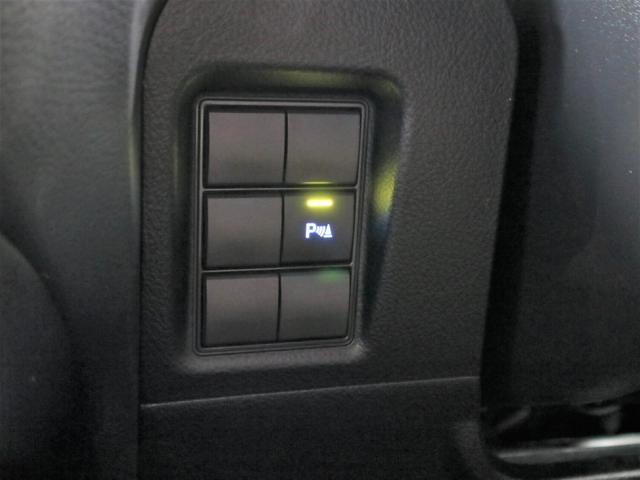 TX Lパッケージ・ブラックエディション 7人乗り 1オーナー ムーンルーフ 9インチナビ 前後ドラレコ 後席モニター ベンチレーション 黒本革電動シート ソナー バックカメラ Bluetooth フルセグ ETC 3列電動 セーフティセンス(46枚目)