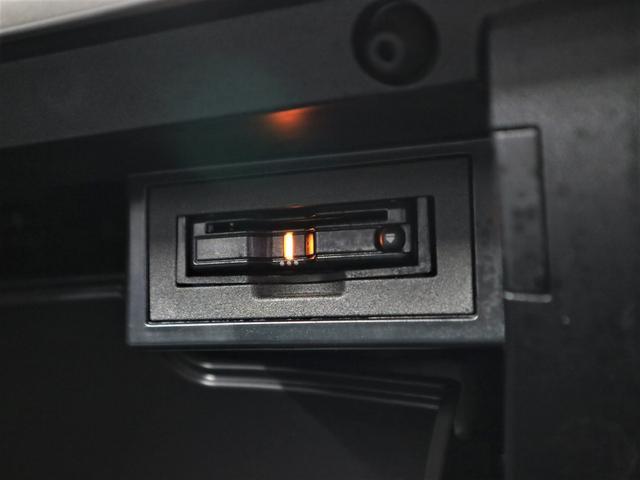 TX Lパッケージ・ブラックエディション 7人乗り 1オーナー ムーンルーフ 9インチナビ 前後ドラレコ 後席モニター ベンチレーション 黒本革電動シート ソナー バックカメラ Bluetooth フルセグ ETC 3列電動 セーフティセンス(47枚目)