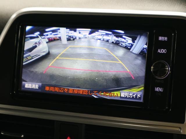 G クエロ セーフティセンス コーナーセンサー Bluetooth 純正SDナビ 両側電動スライド バックカメラ フルセグTV DVD ETC LEDライト アイドリングストップ スペアキー・取説書・記録簿 禁煙(24枚目)