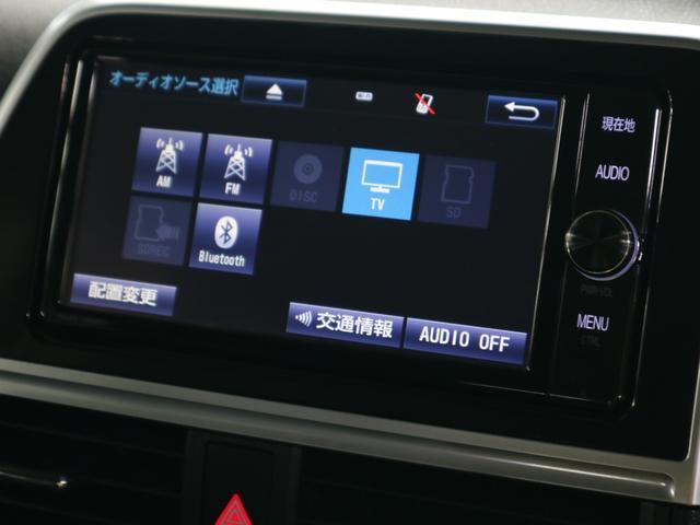 G クエロ セーフティセンス コーナーセンサー Bluetooth 純正SDナビ 両側電動スライド バックカメラ フルセグTV DVD ETC LEDライト アイドリングストップ スペアキー・取説書・記録簿 禁煙(25枚目)