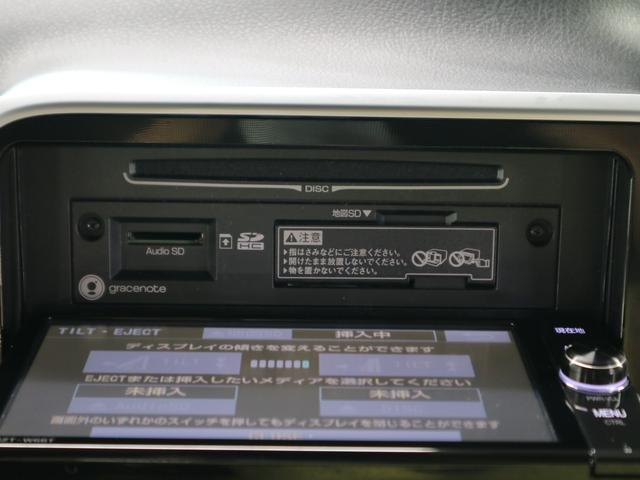 G クエロ セーフティセンス コーナーセンサー Bluetooth 純正SDナビ 両側電動スライド バックカメラ フルセグTV DVD ETC LEDライト アイドリングストップ スペアキー・取説書・記録簿 禁煙(27枚目)