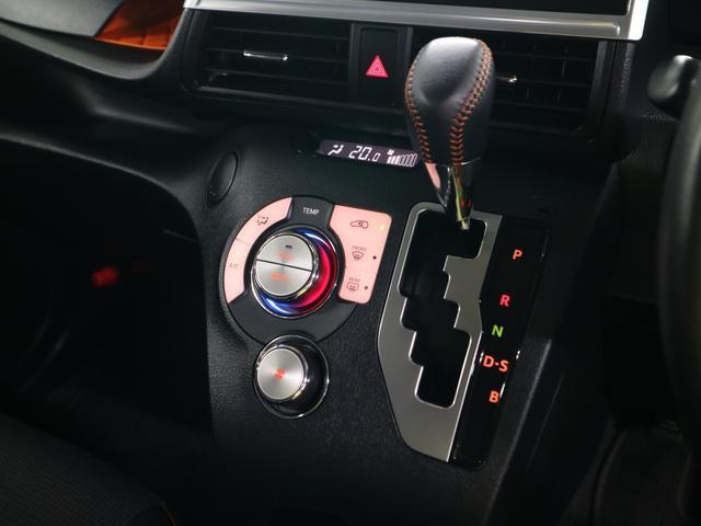 G クエロ セーフティセンス コーナーセンサー Bluetooth 純正SDナビ 両側電動スライド バックカメラ フルセグTV DVD ETC LEDライト アイドリングストップ スペアキー・取説書・記録簿 禁煙(29枚目)