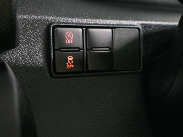 G クエロ セーフティセンス コーナーセンサー Bluetooth 純正SDナビ 両側電動スライド バックカメラ フルセグTV DVD ETC LEDライト アイドリングストップ スペアキー・取説書・記録簿 禁煙(30枚目)