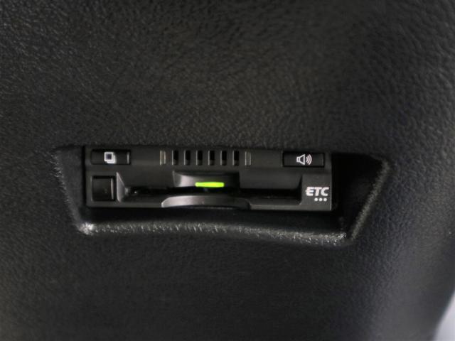 G クエロ セーフティセンス コーナーセンサー Bluetooth 純正SDナビ 両側電動スライド バックカメラ フルセグTV DVD ETC LEDライト アイドリングストップ スペアキー・取説書・記録簿 禁煙(36枚目)