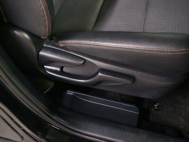 G クエロ セーフティセンス コーナーセンサー Bluetooth 純正SDナビ 両側電動スライド バックカメラ フルセグTV DVD ETC LEDライト アイドリングストップ スペアキー・取説書・記録簿 禁煙(39枚目)