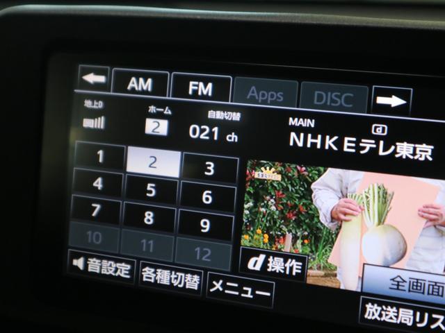 RC 1オーナー 6MT 前後ドライブレコーダー 純正HDDナビ Bluetoothオーディオ フルセグTV DVD ETC アイドリングストップ LEDヘッドランプ スペアキー・取扱説明書・記録簿 禁煙車(27枚目)