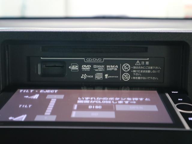 RC 1オーナー 6MT 前後ドライブレコーダー 純正HDDナビ Bluetoothオーディオ フルセグTV DVD ETC アイドリングストップ LEDヘッドランプ スペアキー・取扱説明書・記録簿 禁煙車(30枚目)