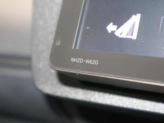 RC 1オーナー 6MT 前後ドライブレコーダー 純正HDDナビ Bluetoothオーディオ フルセグTV DVD ETC アイドリングストップ LEDヘッドランプ スペアキー・取扱説明書・記録簿 禁煙車(31枚目)