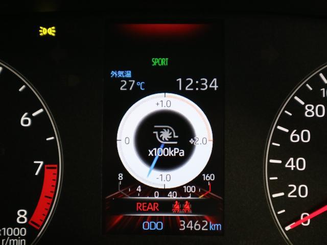 RC 1オーナー 6MT 前後ドライブレコーダー 純正HDDナビ Bluetoothオーディオ フルセグTV DVD ETC アイドリングストップ LEDヘッドランプ スペアキー・取扱説明書・記録簿 禁煙車(33枚目)