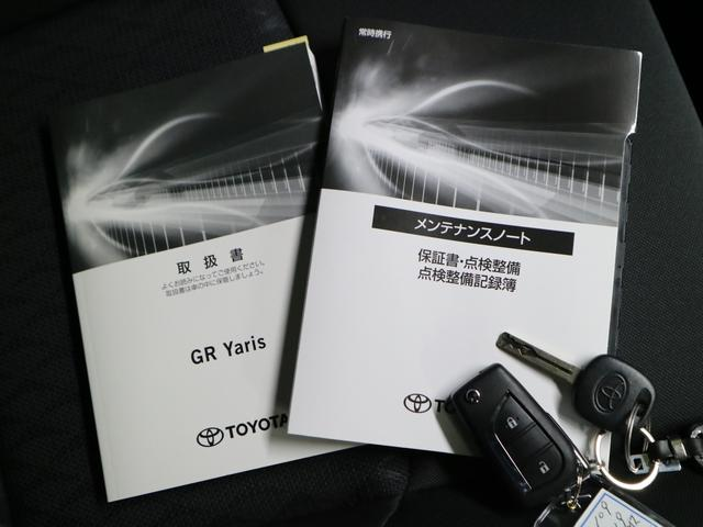 RC 1オーナー 6MT 前後ドライブレコーダー 純正HDDナビ Bluetoothオーディオ フルセグTV DVD ETC アイドリングストップ LEDヘッドランプ スペアキー・取扱説明書・記録簿 禁煙車(49枚目)