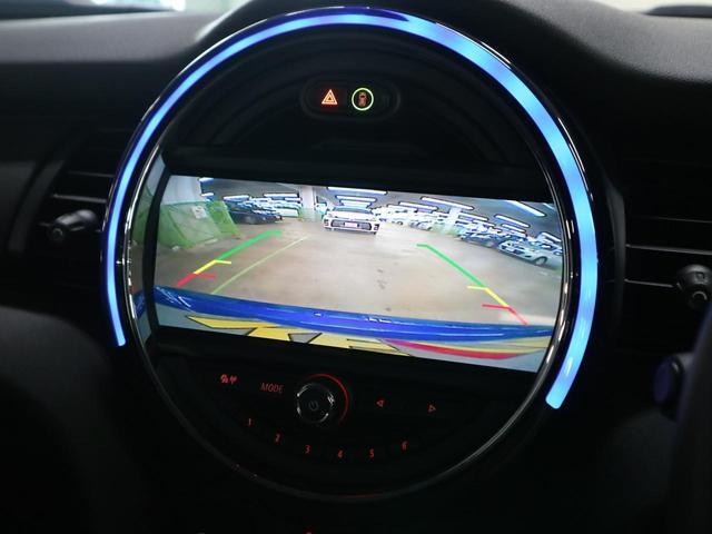 ヴィクトリア 5ドア 特別仕様車 7DCT 1オーナー ドラレコ 純正HDDナビ バックカメラ Bluetooth LEDライト アイドリングストップ ユニオンジャックテールランプ 純正15AW スペアキー 禁煙車(24枚目)