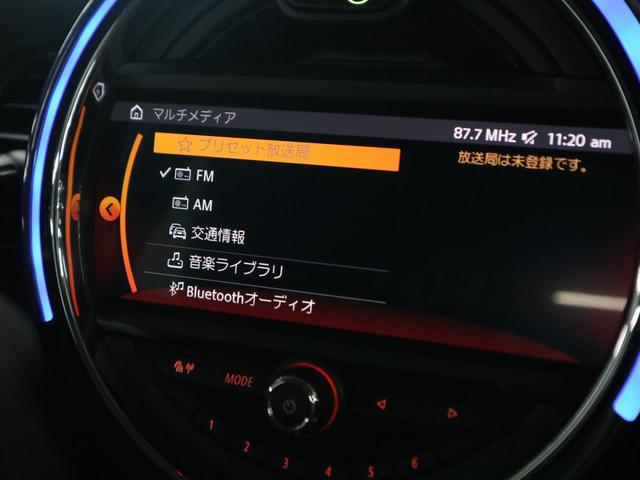 ヴィクトリア 5ドア 特別仕様車 7DCT 1オーナー ドラレコ 純正HDDナビ バックカメラ Bluetooth LEDライト アイドリングストップ ユニオンジャックテールランプ 純正15AW スペアキー 禁煙車(25枚目)