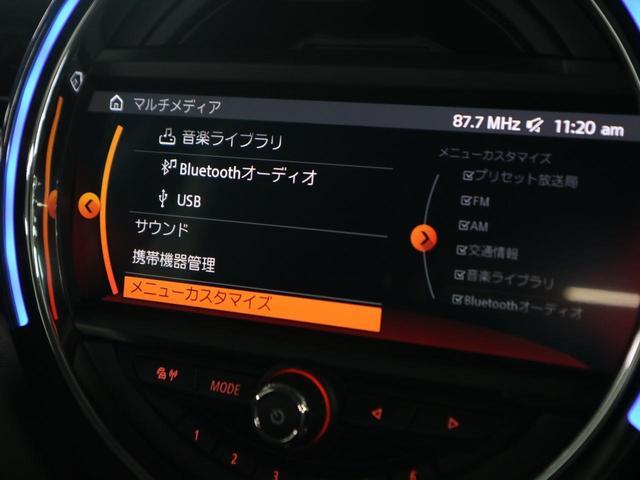 ヴィクトリア 5ドア 特別仕様車 7DCT 1オーナー ドラレコ 純正HDDナビ バックカメラ Bluetooth LEDライト アイドリングストップ ユニオンジャックテールランプ 純正15AW スペアキー 禁煙車(26枚目)