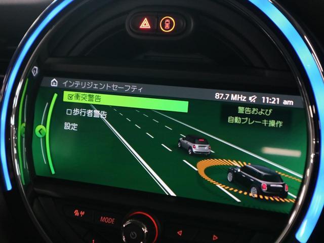 ヴィクトリア 5ドア 特別仕様車 7DCT 1オーナー ドラレコ 純正HDDナビ バックカメラ Bluetooth LEDライト アイドリングストップ ユニオンジャックテールランプ 純正15AW スペアキー 禁煙車(27枚目)
