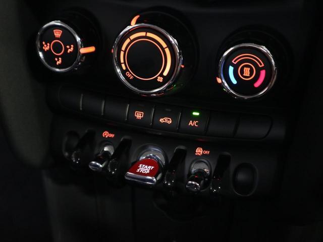 ヴィクトリア 5ドア 特別仕様車 7DCT 1オーナー ドラレコ 純正HDDナビ バックカメラ Bluetooth LEDライト アイドリングストップ ユニオンジャックテールランプ 純正15AW スペアキー 禁煙車(29枚目)