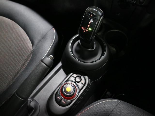 ヴィクトリア 5ドア 特別仕様車 7DCT 1オーナー ドラレコ 純正HDDナビ バックカメラ Bluetooth LEDライト アイドリングストップ ユニオンジャックテールランプ 純正15AW スペアキー 禁煙車(31枚目)