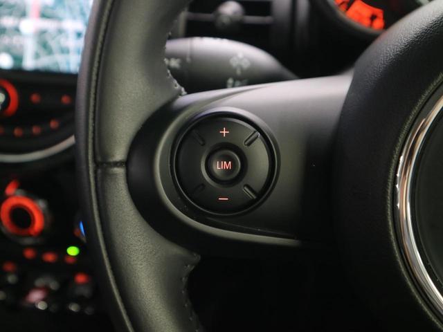 ヴィクトリア 5ドア 特別仕様車 7DCT 1オーナー ドラレコ 純正HDDナビ バックカメラ Bluetooth LEDライト アイドリングストップ ユニオンジャックテールランプ 純正15AW スペアキー 禁煙車(33枚目)
