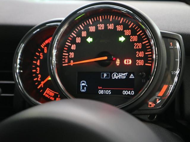 ヴィクトリア 5ドア 特別仕様車 7DCT 1オーナー ドラレコ 純正HDDナビ バックカメラ Bluetooth LEDライト アイドリングストップ ユニオンジャックテールランプ 純正15AW スペアキー 禁煙車(35枚目)