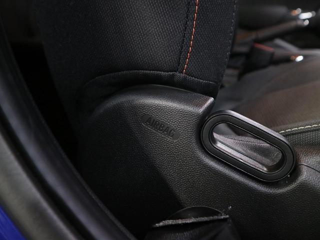 ヴィクトリア 5ドア 特別仕様車 7DCT 1オーナー ドラレコ 純正HDDナビ バックカメラ Bluetooth LEDライト アイドリングストップ ユニオンジャックテールランプ 純正15AW スペアキー 禁煙車(39枚目)