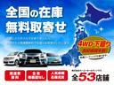 JC 4AT 4WD 4AT 4WD 即納車可能 ナビやコーティングの施工等のOPも販売可能です 納車後の点検やリコールも当社にて対応出来ます 禁煙車 店内試乗OK(28枚目)