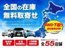 XC 4WD ターボ 5MT INNOロッドホルダー フロントテーブル pioneerHDDナビ ドラレコ ETC シートヒーター ダウンヒルアシスト クルーズコントロール デュアルセンサーブレーキサポート(49枚目)