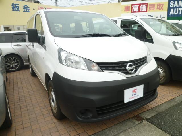 「日産」「NV200バネットバン」「その他」「東京都」の中古車2
