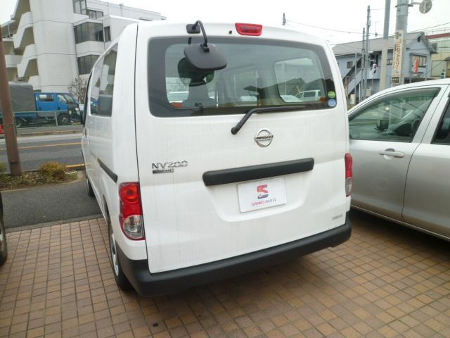 「日産」「NV200バネットバン」「その他」「東京都」の中古車3
