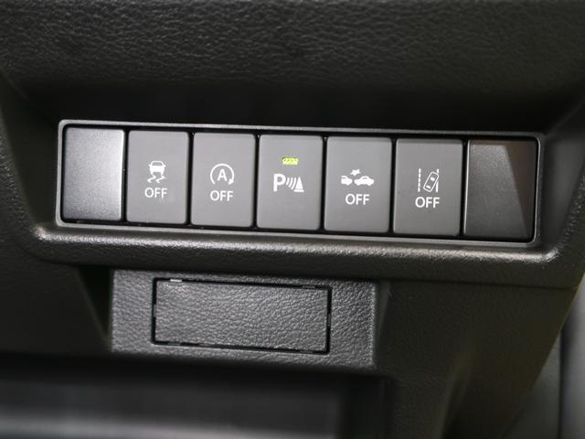アイドリングストップシステム搭載車!エコドライブをサポートします!