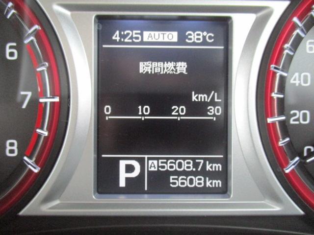 走行距離は5608kmです!